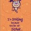 сестре